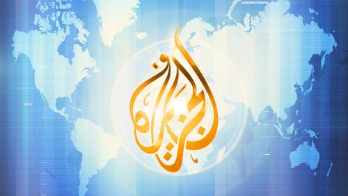 @AlJazeeraBrasil