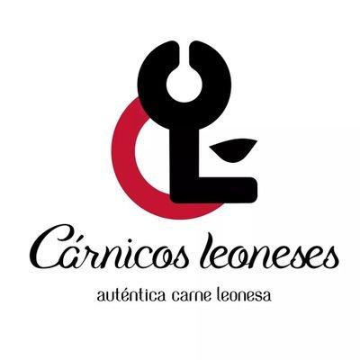 Cárnicos Leoneses