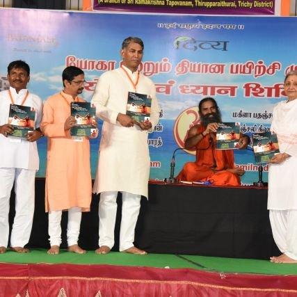 Bst Telangana shivakumar patel #social yogi