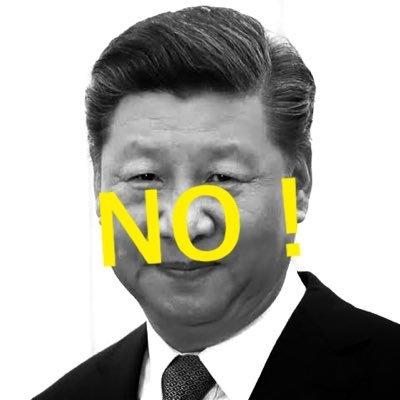 中国共産党に対して新型コロナウイルスによる損害賠償請求を目指す会