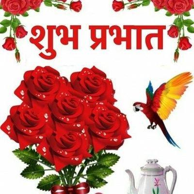 Mahesh Samarth