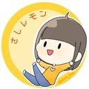 shio_dao