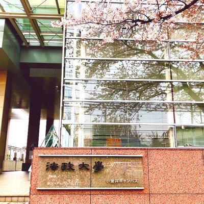 小金井 キャンパス 大学 法政
