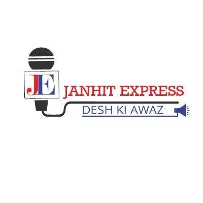 Janhit Express