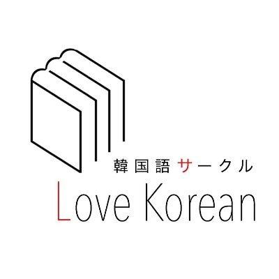 韓国 語 こんにちは