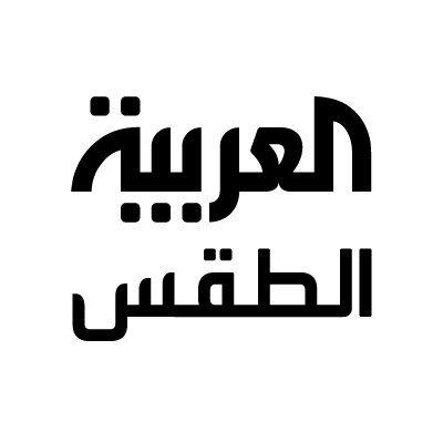 @AlArabiya_Taqs