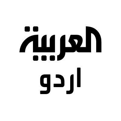 العربیہ اردو