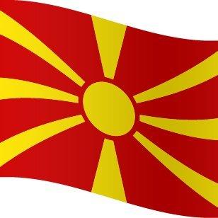 Macedonian Truth