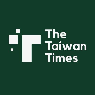 The Taiwan Times 🇹🇼
