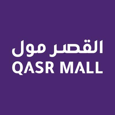 @QasrMall