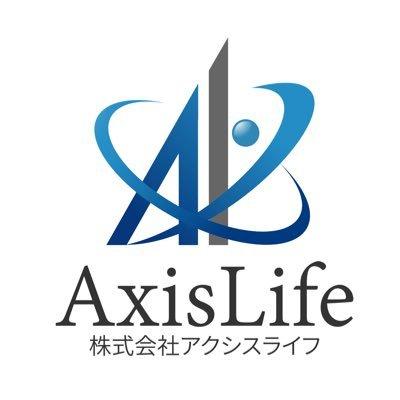 株式 会社 アクシス