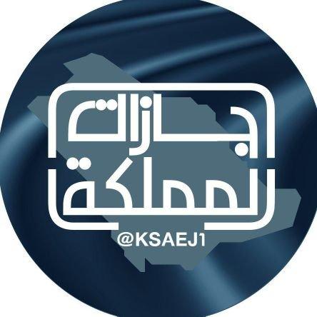 @KSAEJ1
