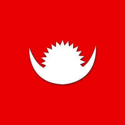 Nepali Times (@NepaliTimes) Twitter profile photo
