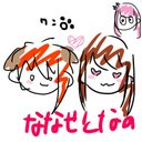 nano_chia