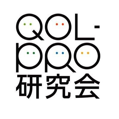 QOL-PRO研究会 (@qol_pro) | Twitter
