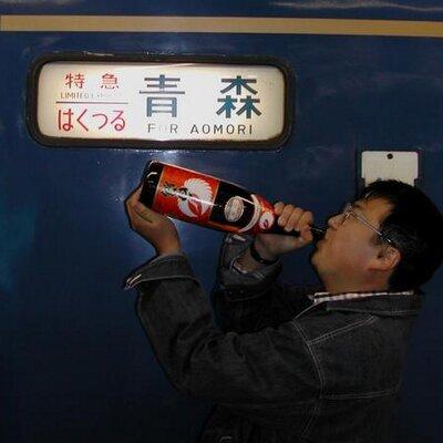 iPhoneアプリで『吉田類の酒場カメラ』なんてものが・・・ yoshidarui  http://t.co/9efnLdEE