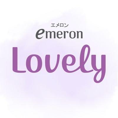 @EmeronLovely