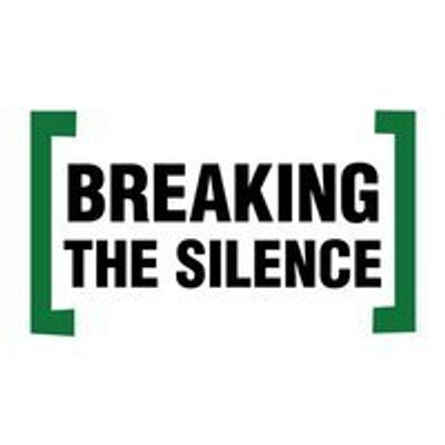 End Train - Breaking The Silence (incl. Oscar Mulero and VSK remixes)