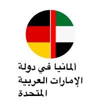 Deutsches Generalkonsulat Dubai