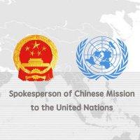 Spokesperson of Chinese Mission to UN ( @CHN_UN_NY ) Twitter Profile