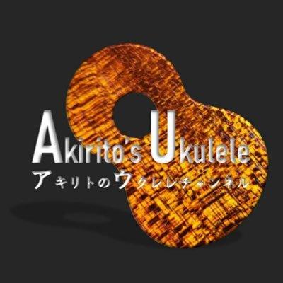 𝔸𝕜𝕚𝕣𝕚𝕥𝕠'𝕤 𝕌𝕜𝕦𝕝𝕖𝕝𝕖 @AkiritoUkulele