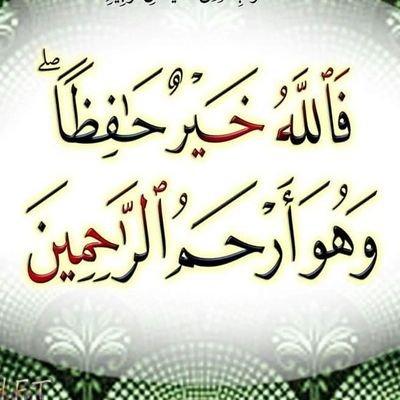 قل لن يصيبنا إلا ما كتب الله لنا Saad48080496 Twitter