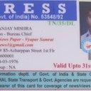 Sanjay Misra - @SanjayM87472758 - Twitter