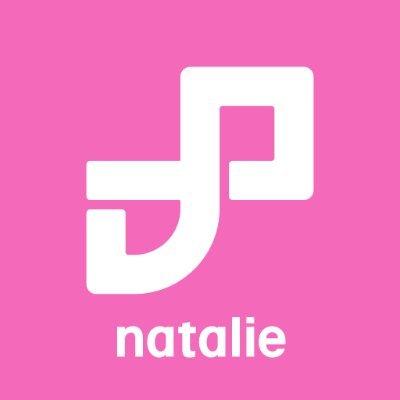 音楽ナタリー @natalie_mu