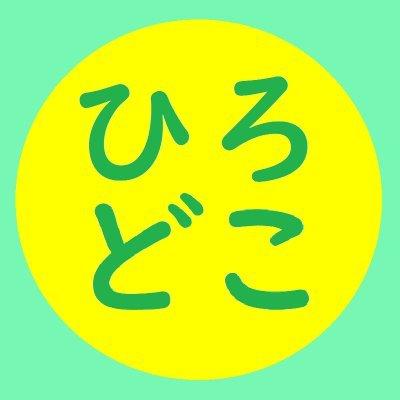 hirokoh(ひろこぉ)