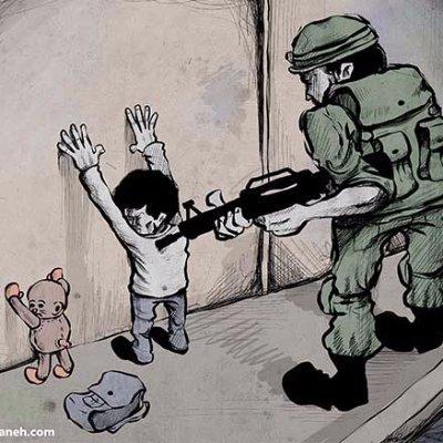 #Free-Palestine-movement (@PalestiMovement) Twitter profile photo