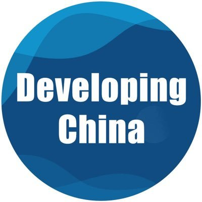 Developing China