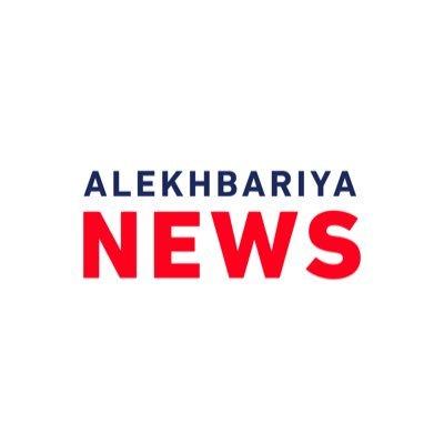 Alekhbariya News