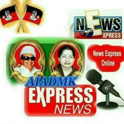 AIADMK EXPRESS NEWS ONLINE TN
