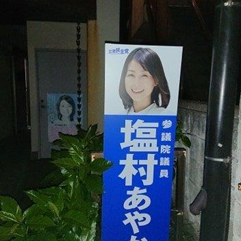 @team_shiomura