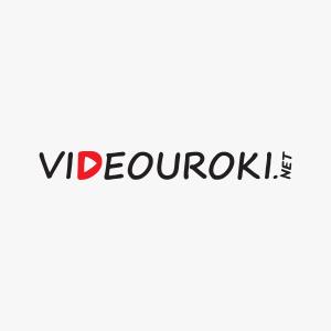 VIDEOUROKI.NET (@videouroki_net) | Twitter