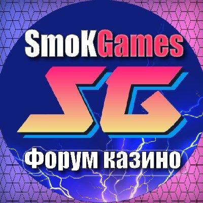 Форум о бонусах казино смотреть игровые автоматы играть бесплатно