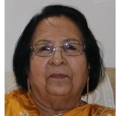 Raj Kamo