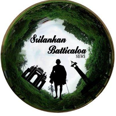 Srilankan Batticaloa News 1st