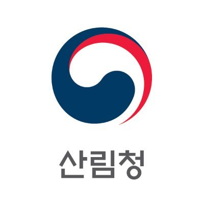 대한민국 산림청