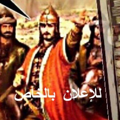 التاريخ الإسلامي On Twitter قصة الصحابة الثلاثة الذين تخلفوا عن غزوة تبوك العلامة صالح الفوزان حفظه الله مقطع قصير ٢ ٤٥ دقيقة Http T Co 7vwxvvxov8 غزوة تبوك