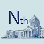 Nth国会