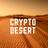 crypto_desert