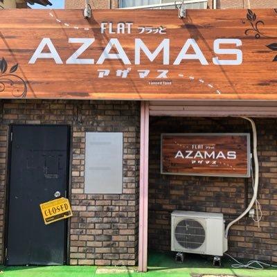 FLAT AZAMAS(茶)