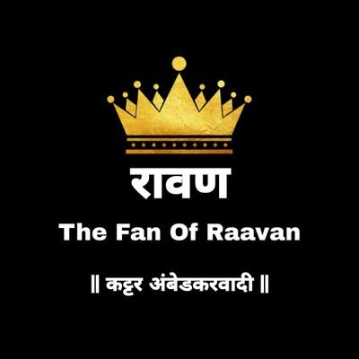 The Fan Of Raavan