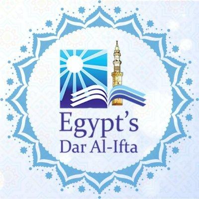 @DarAlIftaEng
