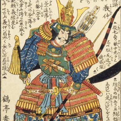 JapaneseArtUkiyoe
