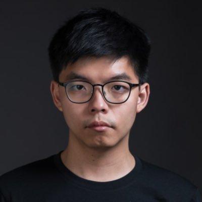 Joshua Wong 黃之鋒 😷