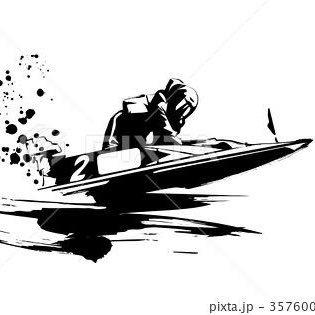 予想 多摩川 競艇