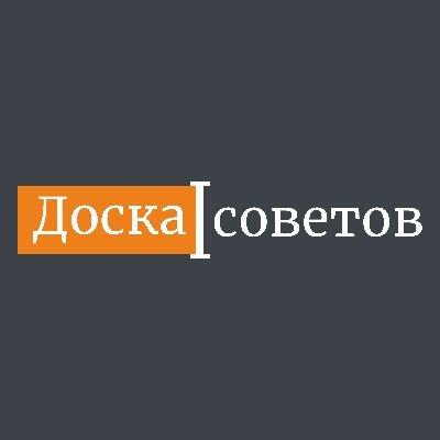 DoskaSovetov (@doskasovetov)
