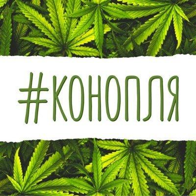 Конопля из букв что такое марихуана уличные названия